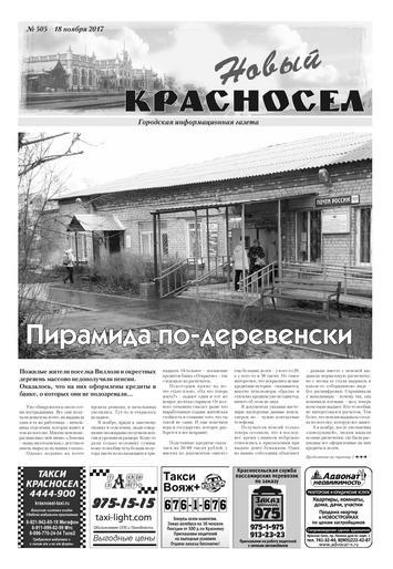 Подать объявление в газету новый красносёл сдать квартиру бесплатная доска объявлений